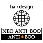 NEO ANTI BOO(ネオアンチブー)/ ANTI BOO(アンチブー)のスタッフブログ